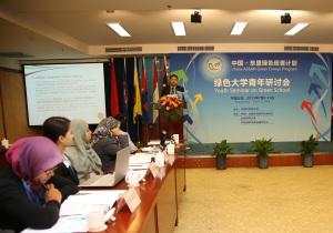 Presentasi pada Youth Seminar on Green School di Beijing, Tiongkok
